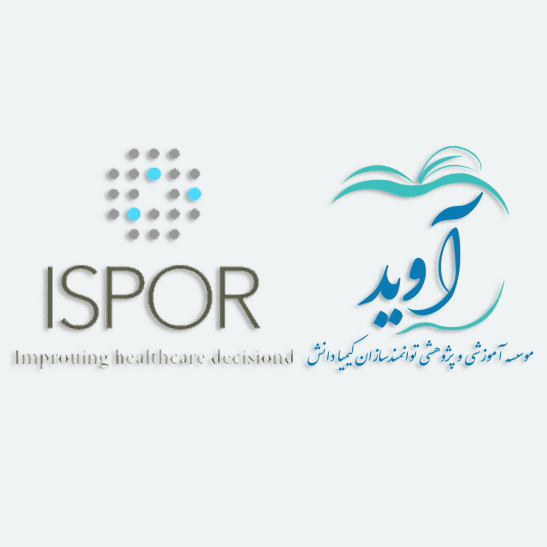 انعقاد تفاهم نامه همکاری با ISPOR