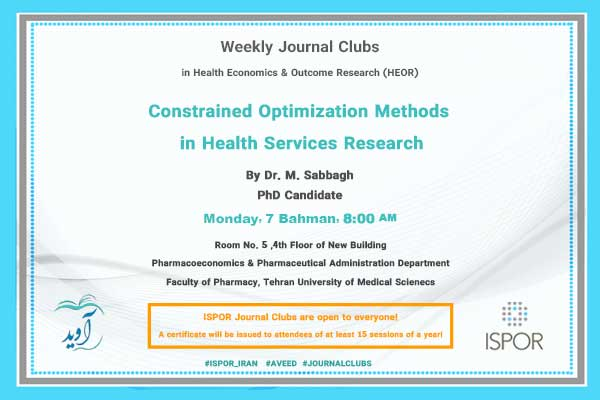 Constrained Optimization Methods  in Health Services Research