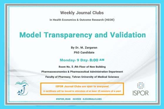 Model Transparency and Validation