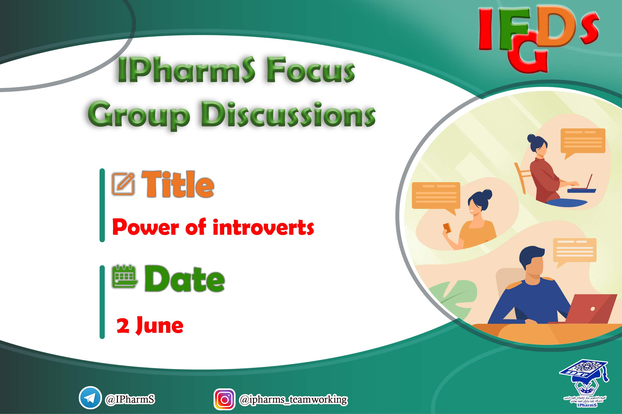 IFGDs Session 2: The power of introverts
