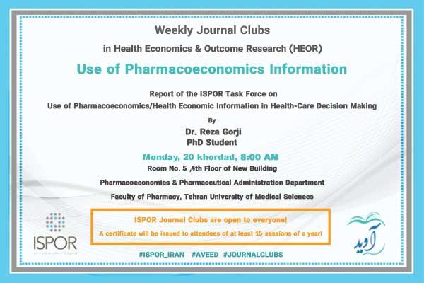 Use of Pharmacoeconomics Information