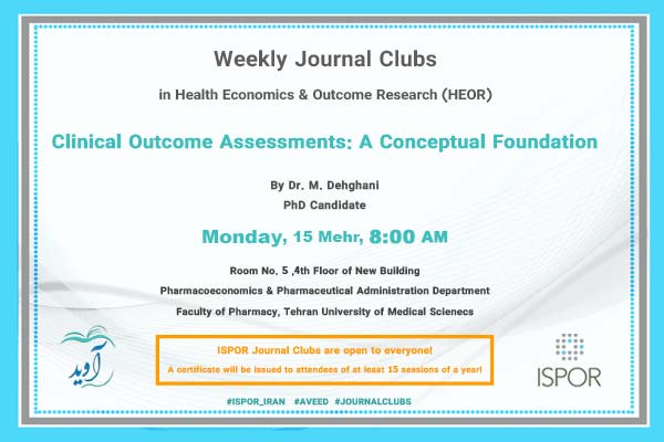 Clinical Outcome Assessments A Conceptual Foundation