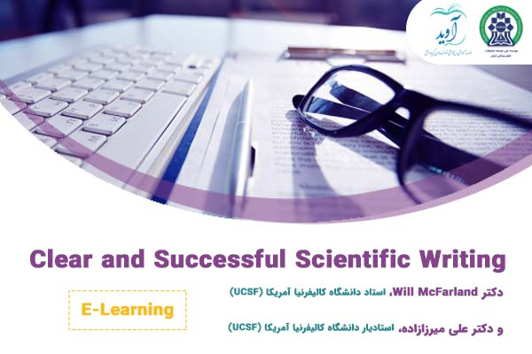 Clear and Successful Scientific Writing