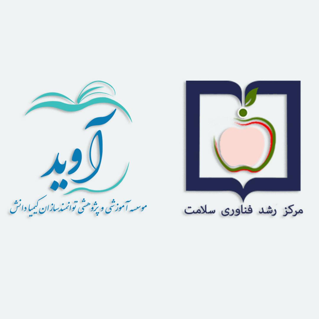 عضویت آوید در مرکز رشد فناوری سلامت دانشگاه علوم پزشکی تهران