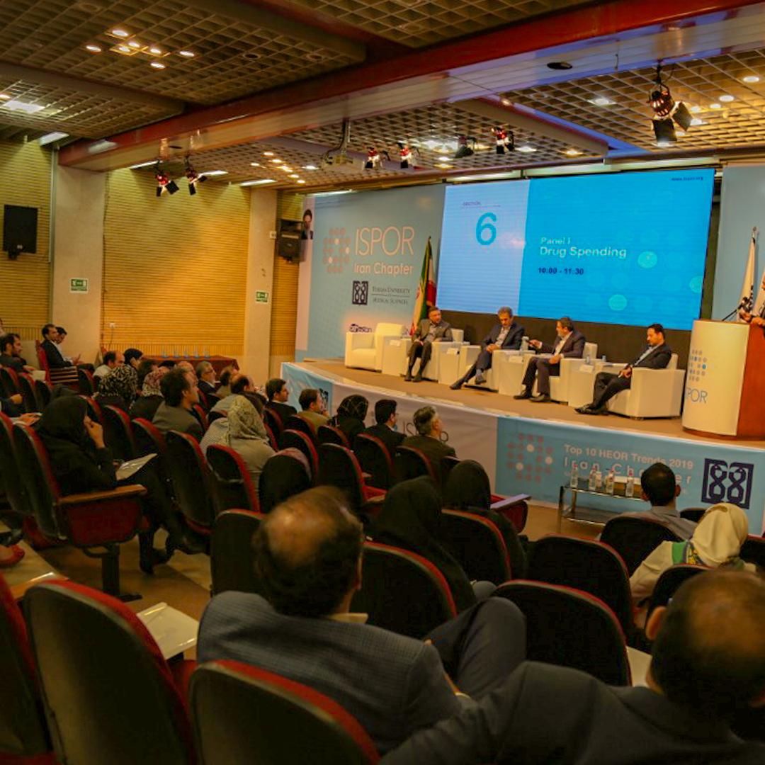 همایش معرفی ۱۰ روند برگزیده جهانی در سیاستهـای اقتصـاد سـلامت ۲۰۱۹