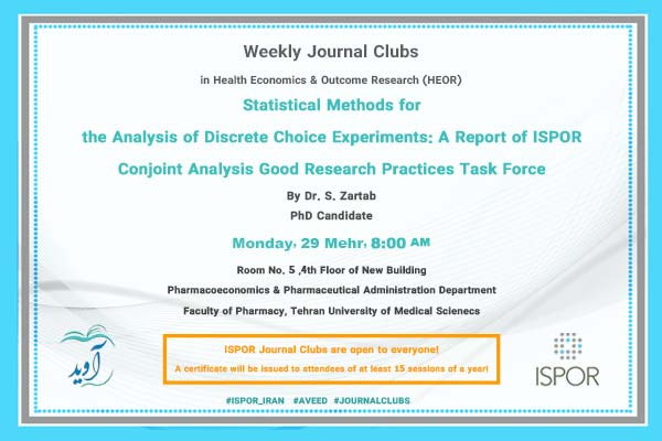 Statistical Methods for the Analysis of Discrete Choice Experiments - A Report of ISPOR Conjoint Analysis Good Research Practices Task Force