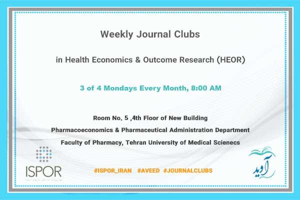 HERO Weekly Journal Clubs
