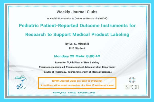 Pediatric Patient-Reported Outcome Instruments for Research to Support Medical Product Labeling