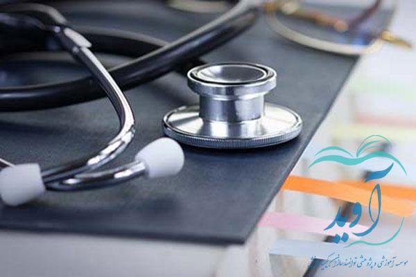آموزش پزشکی با لگو در آوید