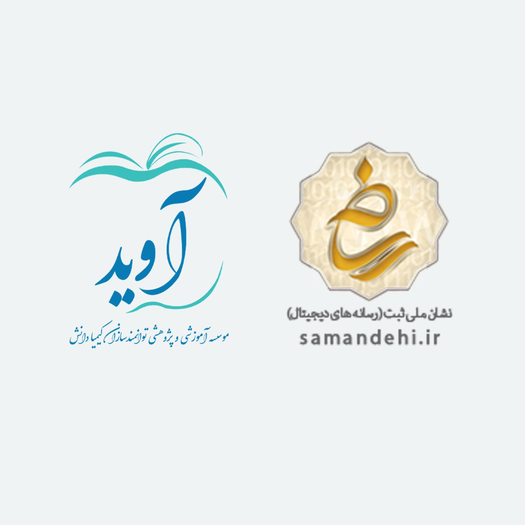 دریافتکد شامد و نشان طلایی ثبت رسانههای دیجیتالوزارت فرهنگ و ارشاد اسلامی